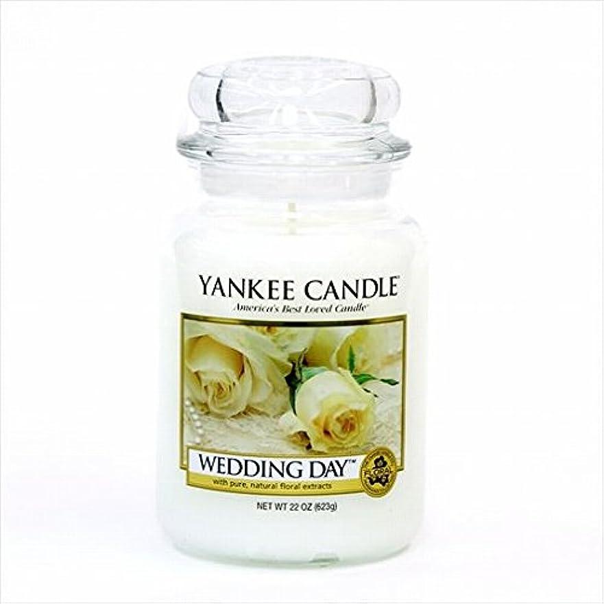 精度下位バッジカメヤマキャンドル(kameyama candle) YANKEE CANDLE ジャーL 「 ウェディングデイ 」