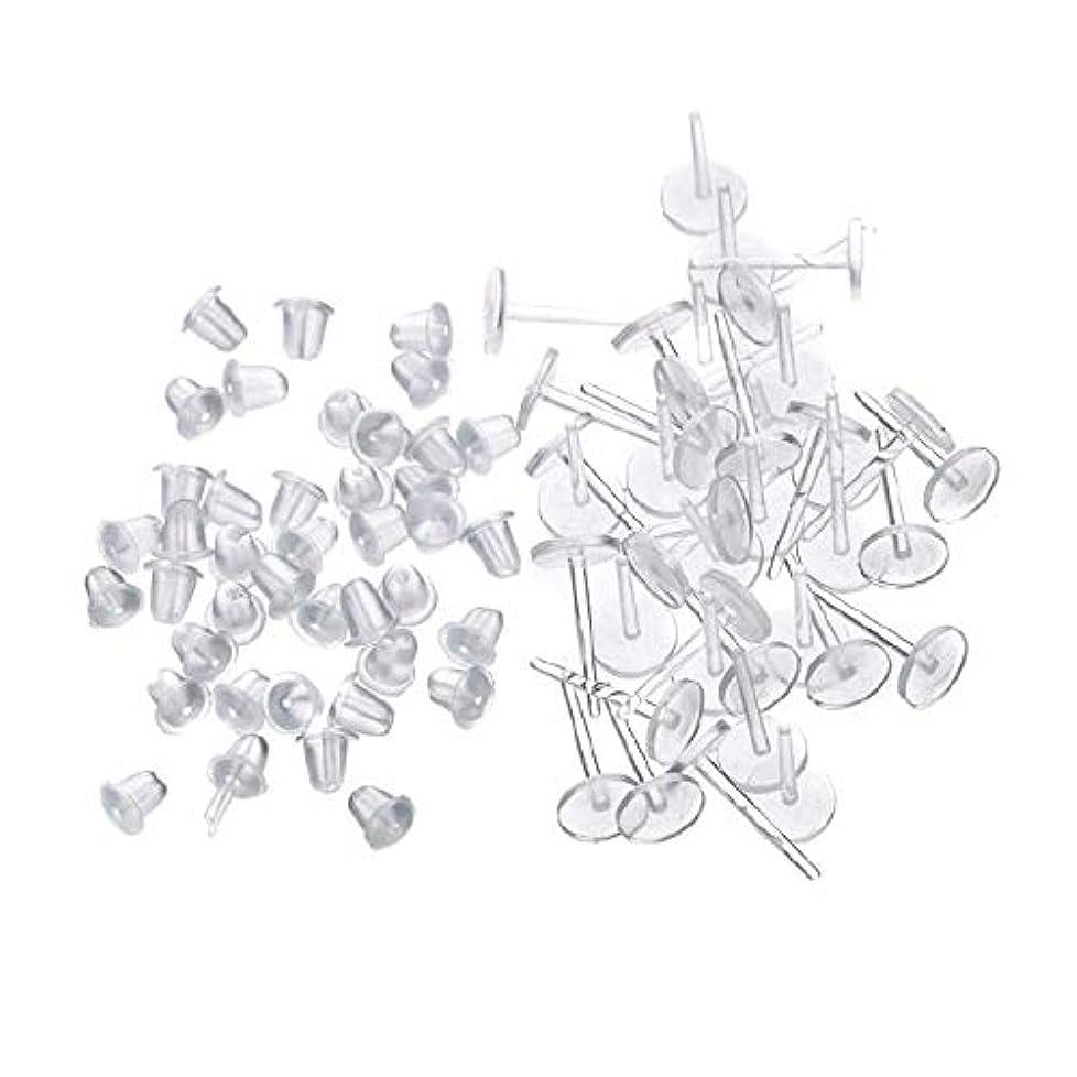 余裕がある飾る速い金属アレルギーフリーピアスホール維持に最適シークレットピアス樹脂透明ピアス