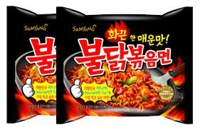 Samyang Samyang Stir-fried Noodles with Hot and Spicy Chicken Ramen x2 /삼양 불닭 볶음면 x2