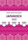 Sprachkalender Japanisch 2020 - Vera Freedman