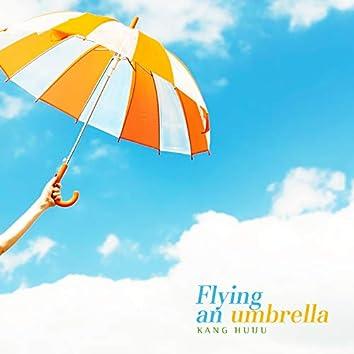 하늘을 나는 우산