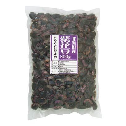 国産(北海道) 紫花豆 800g