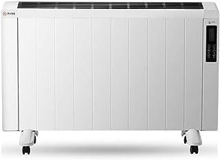 lcc Calentador de Panel Inteligente de conversión de frecuencia Caja Fuerte para baño 1500W - 2500W, radiador eléctrico montado en la Pared Plana para el hogar, termostato eficiente