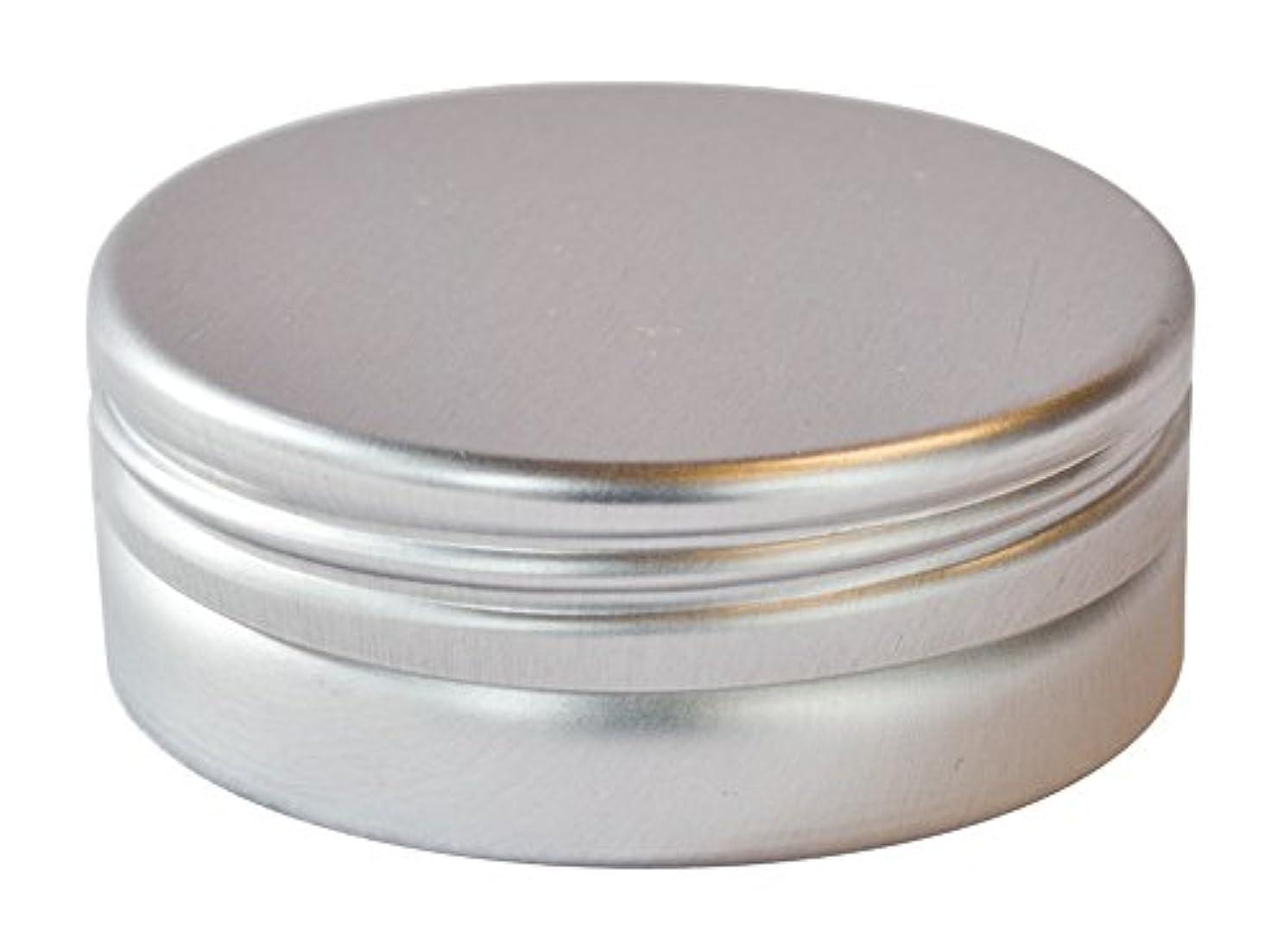 類推スカーフファイルMoonLeaf アルミカップ 15ml