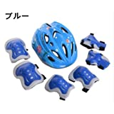 Gotor® 可愛い キッズプロテクター セット サイクリング 自転車 スケート用 (ブルー)