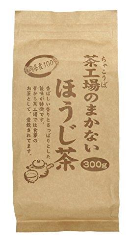 大井川茶園『茶工場のまかないほうじ茶』