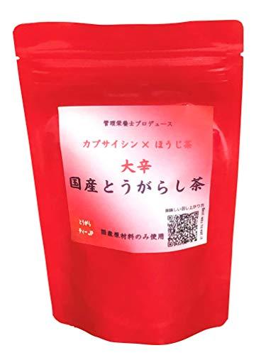 大辛国産とうがらし茶 2.8g×7個入