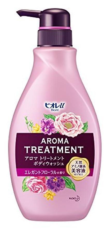 浸漬塩辛い仕方ビオレu アロマ トリートメント ボディウォッシュエレガントフローラルの香り ポンプ 480ml Japan