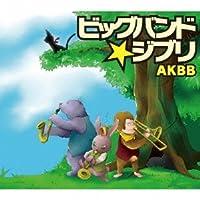 Bigband De Ghibli by Akbb (2010-07-07)