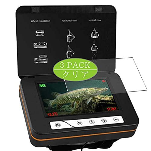 """VacFun 3 Piezas Protector de Pantalla, compatible con Eyoyo Underwater Fishing Camera Monitor EF15R 5"""", Screen Protector Película Protectora (Not Cristal Templado Funda Carcasa)"""