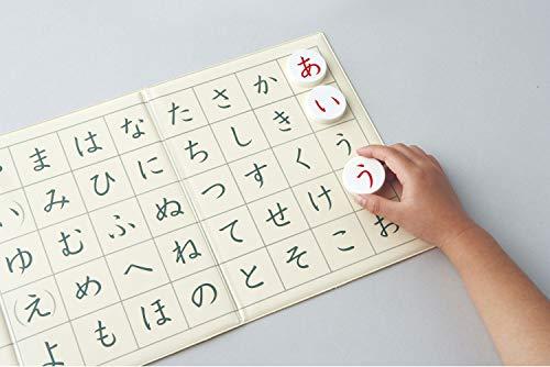 くもんの磁石あいうえお盤(すうじ盤50)JB-45