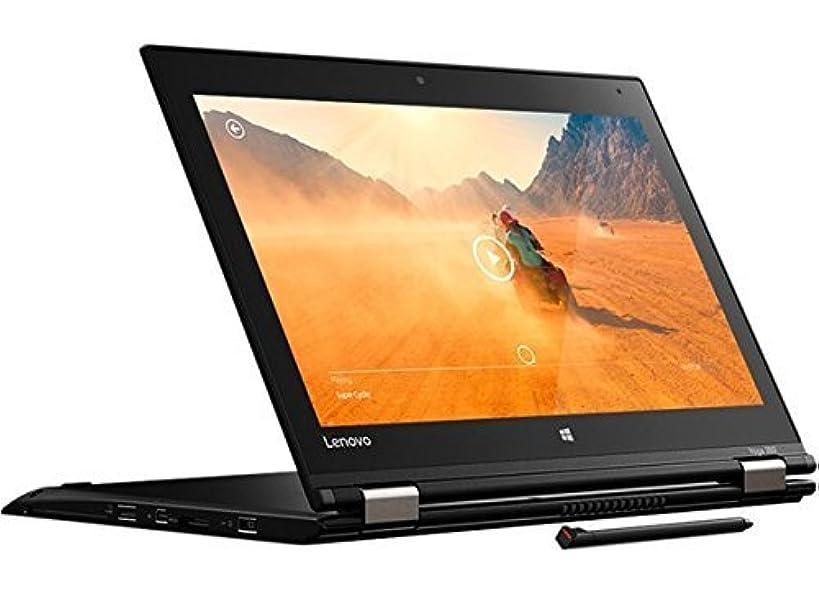Lenovo Thinkpad Yoga 260 2-in-1 Business Laptop - 12.5 inch IPS Touchscreen (1366x768), Intel Core i5-6300U, 256GB SSD, 8GB DDR4 Memory, Windows 10 Professional 64-bit - Black