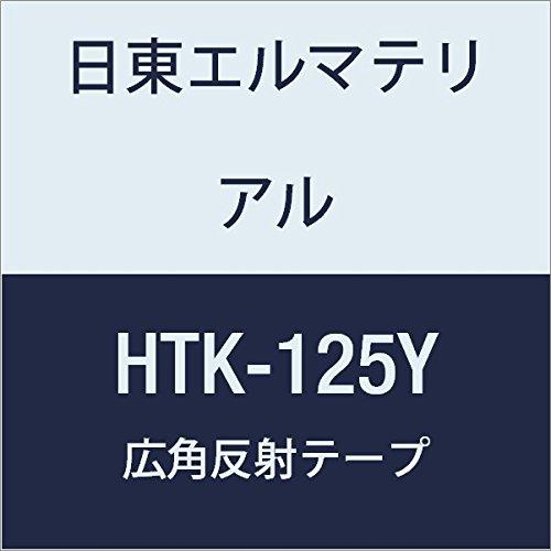 日東エルマテリアル 広角反射テープ 125mmX5M イエロー (1巻入り)