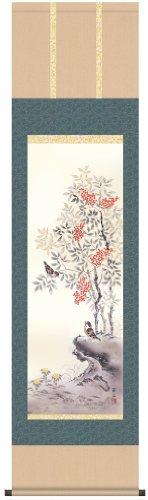 掛け軸/掛軸 南天福寿 (高見 蘭石)