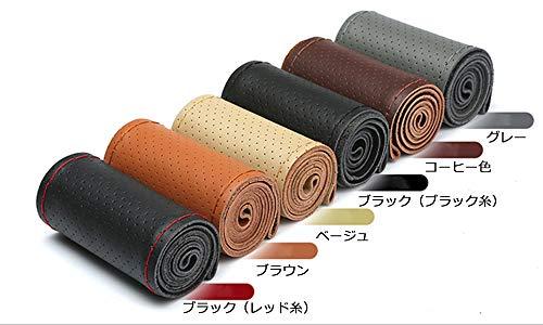 LBO-JP『ステアリングホイールカバー牛革編み込みタイプ』