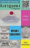 Kirigami - Revista digital nº 007 (Portuguese Edition)
