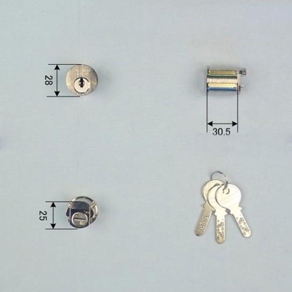 遠征慢ソースOhshima(オーシマ) 東洋シャッター Nikaba製 高性能シリンダー錠 カンザシ型用 キー3本付属 鍵 交換 取替え Nikabaディンプルキー仕様 OHS /OSK /Oshima