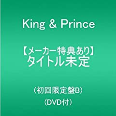 【メーカー特典あり】 タイトル未定/Beating Hearts (初回限定盤B)(DVD付)(特典: クリアポスター(A4サイズ)付)
