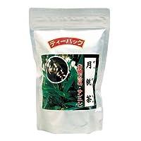 比嘉製茶 月桃茶 ティーバッグ(20袋入り) 30袋セット