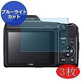 L830 L810 cámaras digitales 128GB Tarjeta De Memoria Para Nikon Coolpix L840 L820