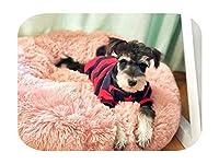 丸い犬のベッド洗えるロングぬいぐるみ犬小屋猫ハウス超柔らかい綿マットソファ犬チワワ動物ペットベッド用猫ベッド-Pink-70cm