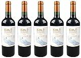 Atlantik Weine, Weinpaket Km.0 Gran Reserva Tannat 2015, Rotwein aus Uruguay, Südamerika (6 x 0,75l)