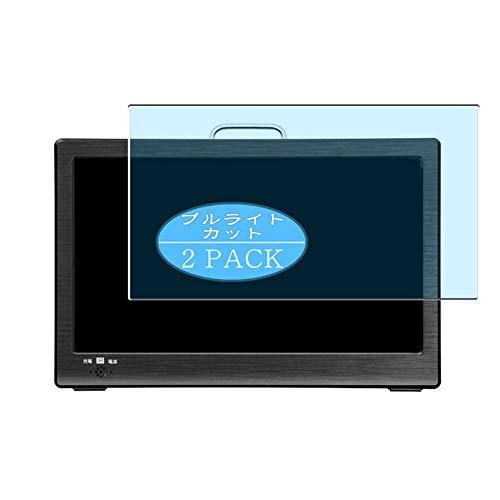 Vaxson Protector de pantalla antiluz azul, compatible con Diamond Head OT-PT09TE de 9 pulgadas, protector de pantalla de bloqueo de luz azul [no vidrio templado]