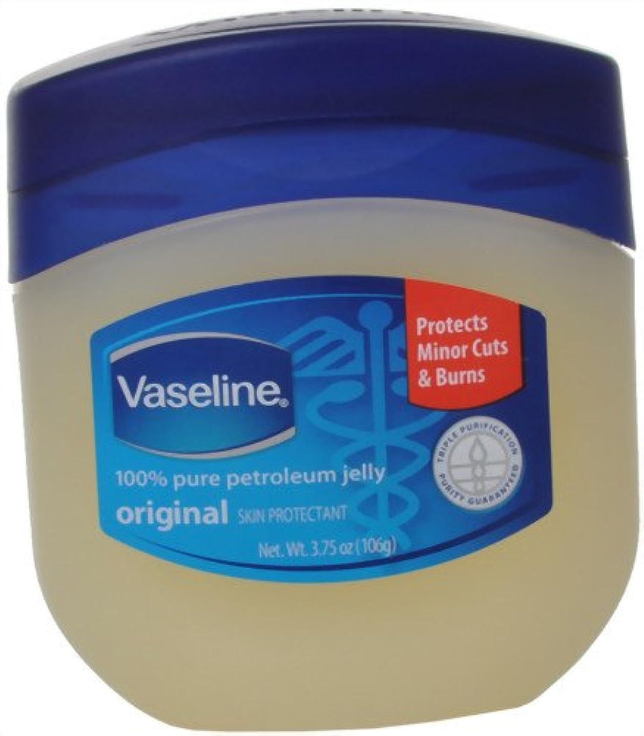 に賛成達成可能美しいヴァセリン ペトロリュームジェリー 保湿クリーム 106g