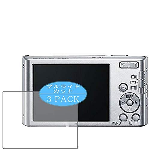 VacFun 3 Pezzi Anti Luce Blu Pellicola Protettiva, Compatibile con Sony Cyber-Shot DSC-W830 (Non Vetro Temperato) Protezioni Schermo Cover Custodia