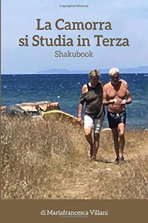 たっぷり苦しみ鍔LA CAMORRA SI STUDIA IN TERZA: Shakubook