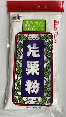 【北海道産 馬鈴しょでん粉】 片栗粉 220g×3パック