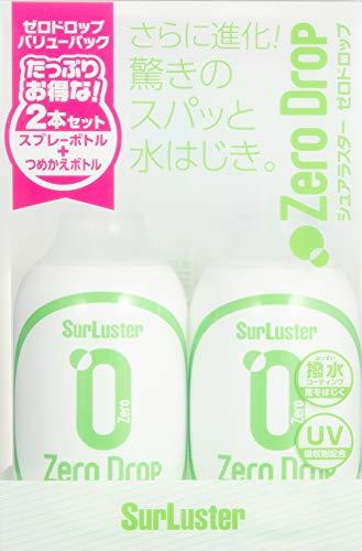 シュアラスター コーティング剤 [高撥水] ゼロドロップバリューパック 280ml×2本 SurLuster S-114