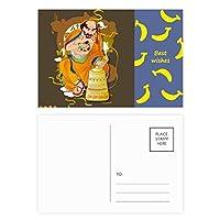 仏教の十八羅漢図のパターン バナナのポストカードセットサンクスカード郵送側20個