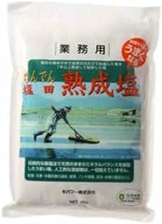 韓国塩田 熟成塩 1kg