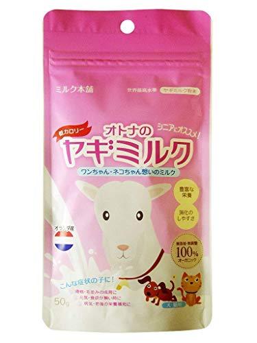 ミルク本舗『オトナのヤギミルク 犬猫用』