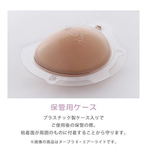 [ヌーブラ]ヌーブラ・XエアーライトE18101レディースモカ日本C-(日本サイズL相当)