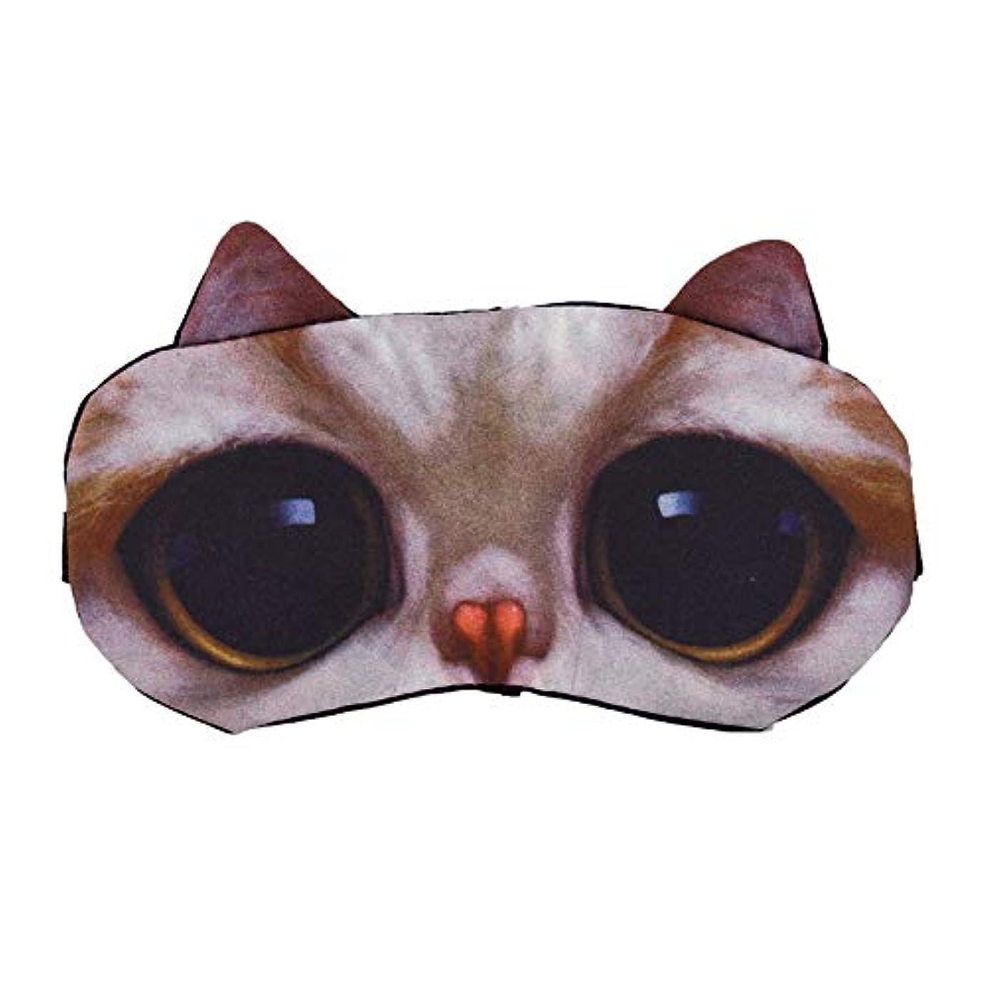 レベル接続詞地味なNOTE 3d漫画の動物のアイマスクかわいい旅行エイド睡眠残りシェード睡眠マスクカバーソフト睡眠マスク援助ナップシェードメイクアップアイケア