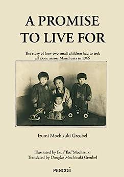 [Izumi Mochizuki Greubel]のA PROMISE TO LIVE FOR (English Edition)