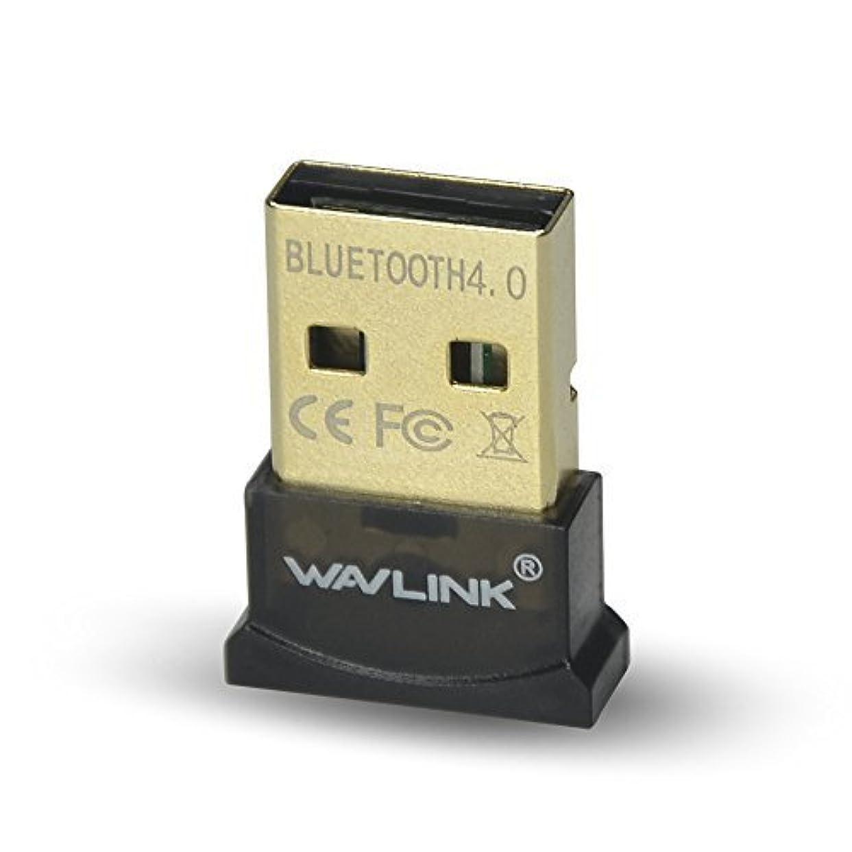 ジャズ吹きさらし怒ってWavlink USB BluetoothアダプタのCSR4.0 Windows 8/ RT / 7/ Vista/XP対応 無線 通信 ブルートゥース アダプター USBレシーバー bluetoothアダプター usb ブルートゥース アダプター