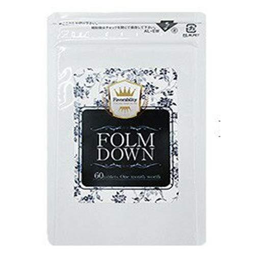FOLM DOWN フォルムダウン