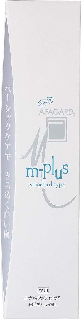 カーペット破滅的なマニフェストAPAGARD(アパガード) Mプラス 【医薬部外品】 125g × 36点