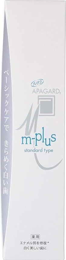 教え音声学コンピューターAPAGARD(アパガード) Mプラス 【医薬部外品】 125g × 36点