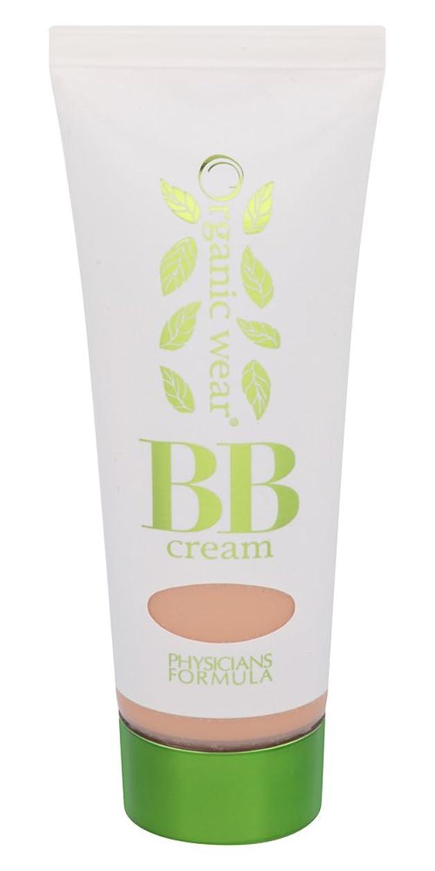 土砂降り心から汚物オーガニックウェアビューティBBバームクリーム OBB02