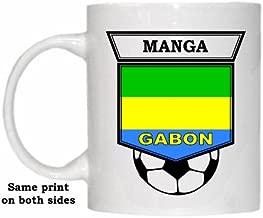 Bruno Ecuele Manga (Gabon) Soccer Mug