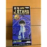 J STARS ワールドコレクタブルフィギュア vol.7 大空翼 キャプテン翼 JUMP ジャンプ 1