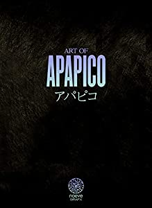 Art of Apapico Edition collector One-shot