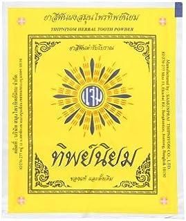 タイのハーブ歯磨き粉 【パウダータイプ】