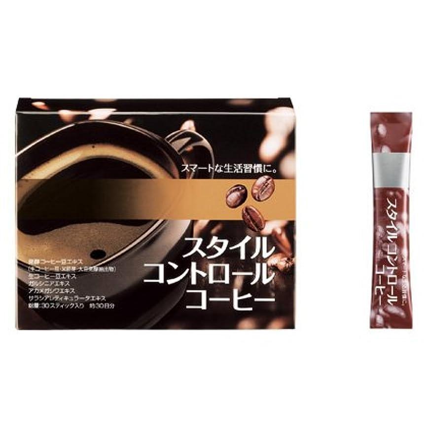 断線春警察エイボン ライフ ダイエットコーヒー (2.9g×30スティック)