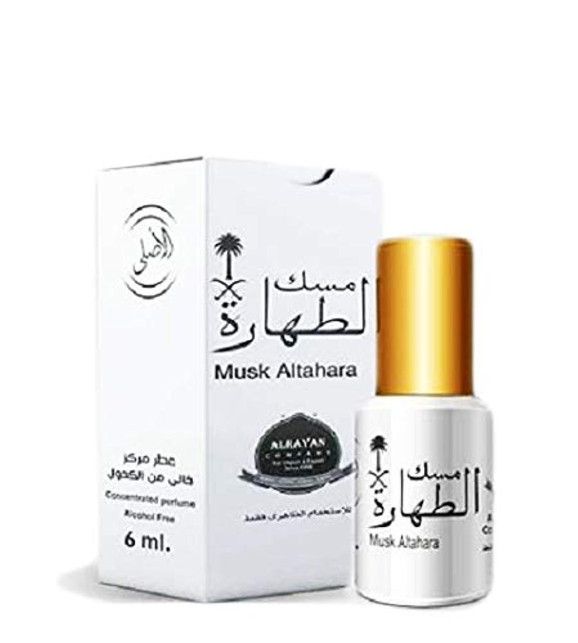 耳役割なのでMusk Al tahara Pure Saudi Altahara Perfume White & Black 6 ml Oil Incense Scented Unisex Body Fragrance Alcohol Free (1 Bottle = 6 ml, White)