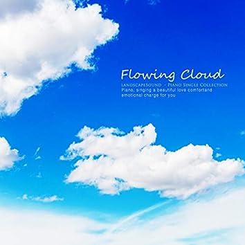 구름이 흐르는 곳